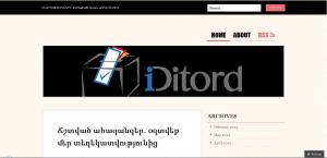 iDitord բլոգ